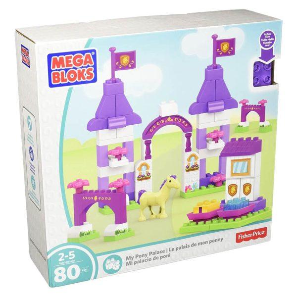 MB My Pony Palace 80 Pcs